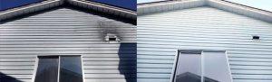 House Washing Maple Ridge BC
